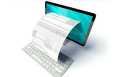 Factura electrónica para las Administraciones Públicas: Obligatoria a partir de enero